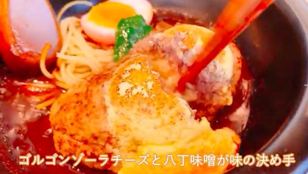 山本のハンバーグを札幌グルメヒンナヒンナさんにご紹介いただきました!